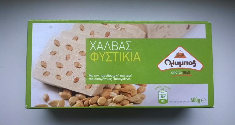 Packaging of Olympos Halva Peanuts