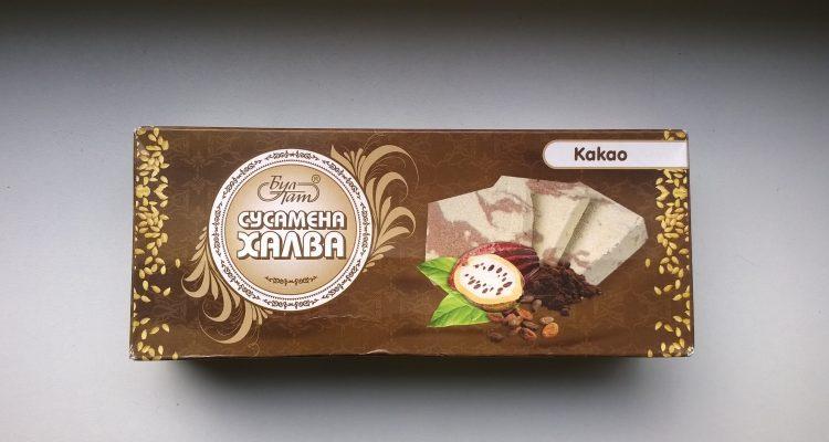 Packaging of Sesame Halva Cocoa by Bul-Tat