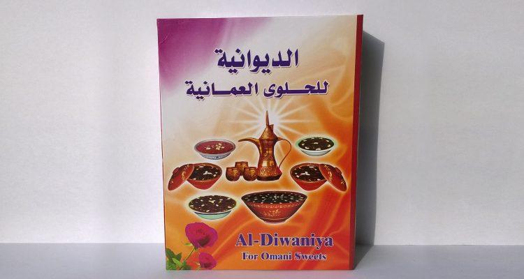 Packaging of Baltin Sweet by Al Diwaniya Halwa