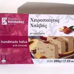 Packaging of Handmade halva with almonds by Kandylas