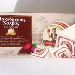 Packaging of Halvas Makedonikos with Cocoa by Haitoglou Bros