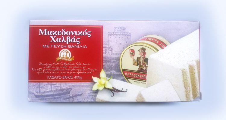Packaging of Makedonikos halvas vanilla