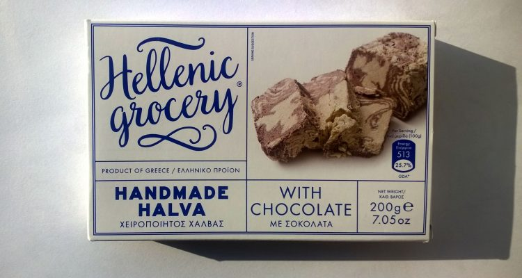 Packaging of Halva veria with chocolate by Dsam