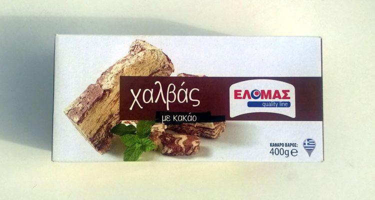 Packaging of Elomas halva with cocoa