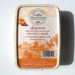 Packaging of Halvas Drapetsonas Tahini confection with Biscuit and Cocoa