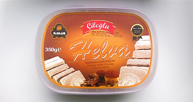 Packaging of Ciloglu helva with cocoa