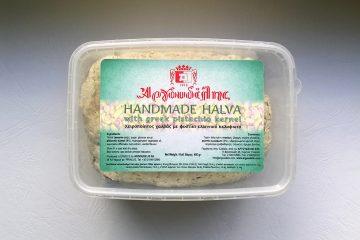 Handmade halva pistachio Argoudelis