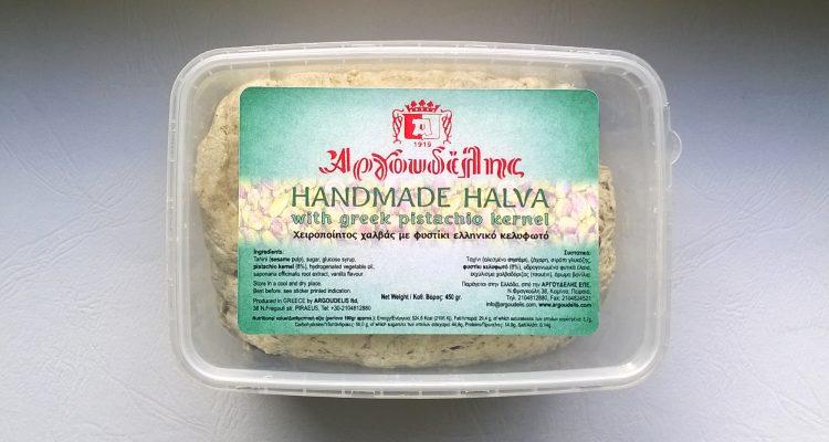 Packaging of Handmade halva pistachio by Argoudelis