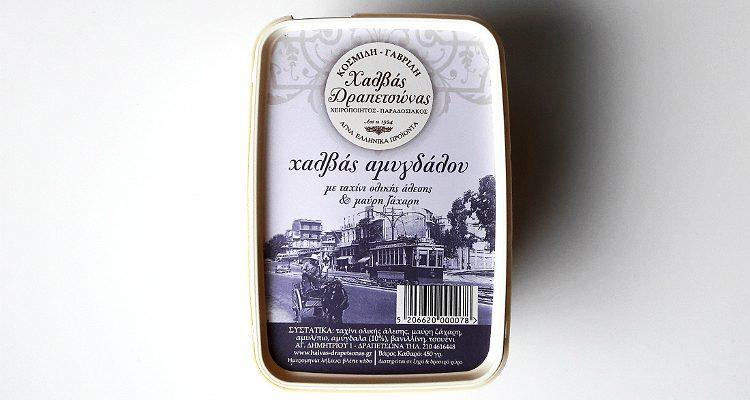 Packaging of Halvas Almond with Whole Grained Tahini & Brown Sugar by Halvas Drapetsonas