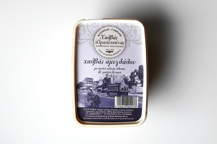Packaging of Halvas Almond with Whole Grained Tahini & Brown Sugar by Halvas Drapetsonas box