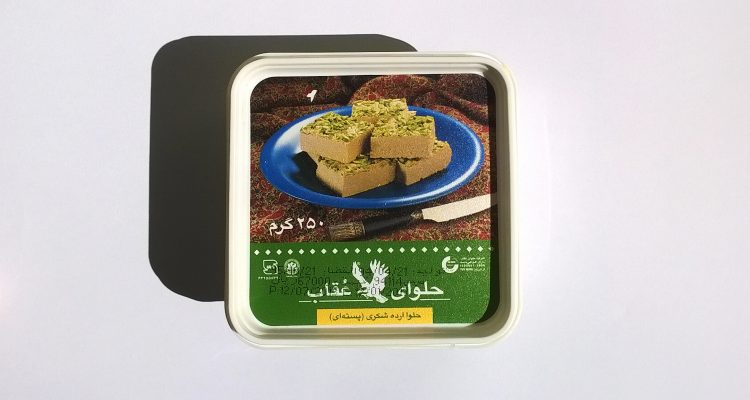 Packaging of Oghab tahini halva with pistachio