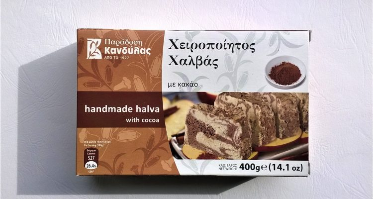 Packaging of Handmade halva with cocoa by Kandylas