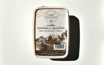 Packaging of Halva with Chocolate & Almonds by Halvas Drapetsonas box