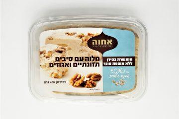 Packaging of Achva Sugarless Halva with Fiber and Walnuts