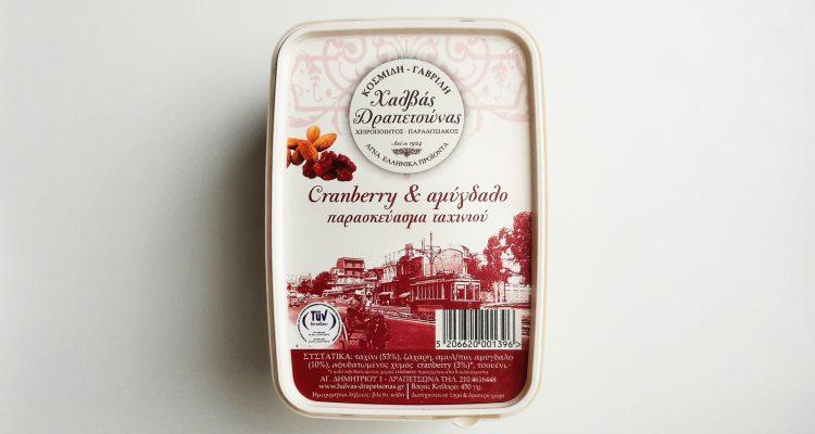 Packaging of Halvas Drapetsonas Cranberry and Almonds