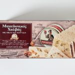 Packaging of Macedonian Halva with Honey and Walnuts