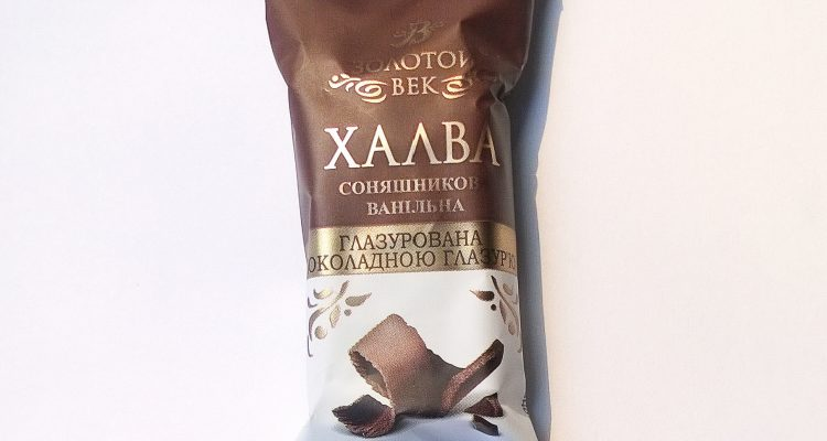 Packaging of Sunflower Halva with Vanilla and Chocolate Coating by Zolotoj Vek