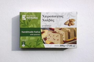 Packaging of Handmade Halva with Peanuts by Kandylas