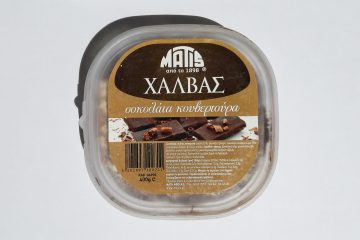 Packaging of Halva with Couverture Chocolate by Matis