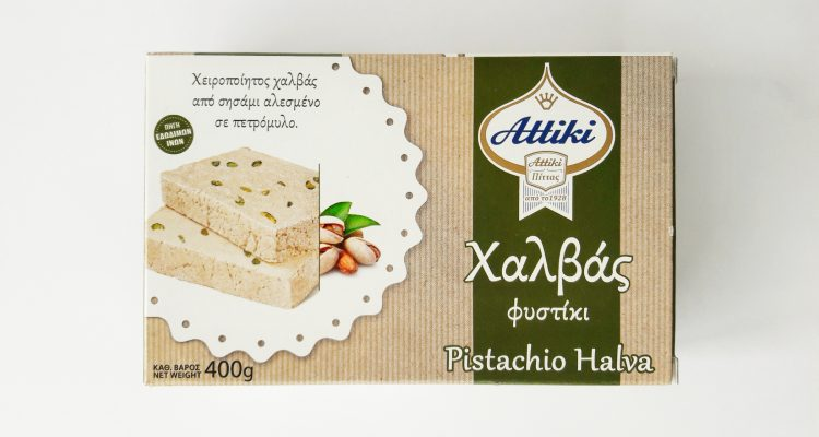 Packaging of Pistachio halva by Attiki