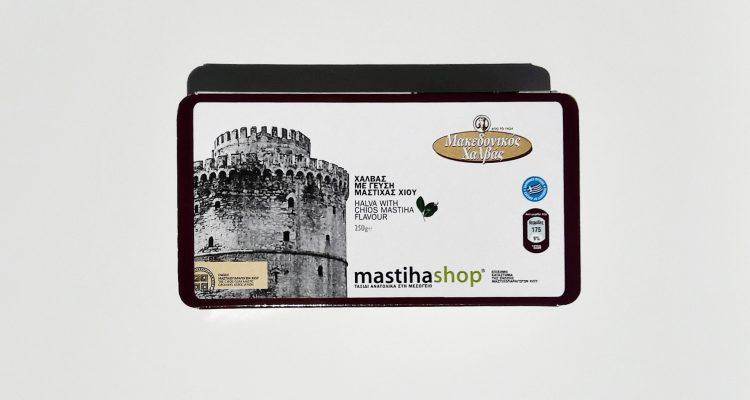 Packaging of Macedonian Halva with Chios Mastiha Flavour