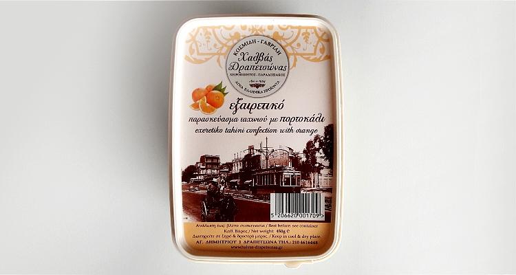 Packaging of Tahini confection with orange by Halvas Drapetsonas