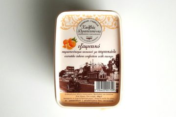 Picture of Tahini confection with orange by Halvas Drapetsonas (package)