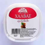Packaging of Halva Almonds by Matis