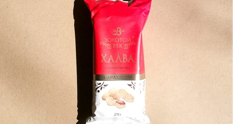 Packaging of Sunflower halva with peanuts by Zolotoi vek