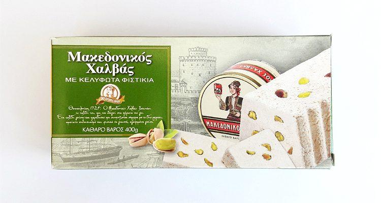Packaging of Macedonian halva with pistachios