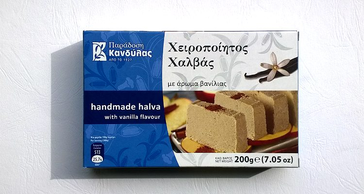 Packaging of Handmade Halva with Vanilla Flavour by Kandylas