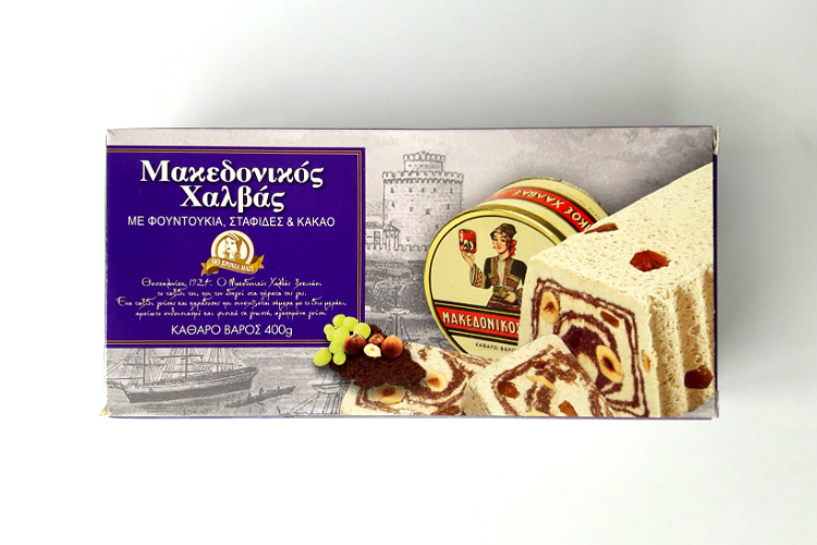 Packaging of Macedonian Halva with Hazelnuts, Raisins and Cocoa (package)