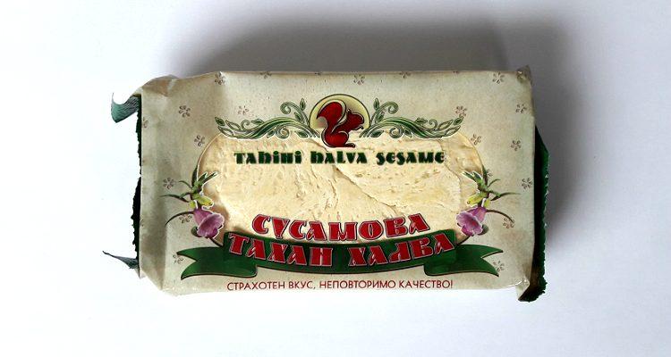 Packaging of Tahini Halva Sesame by Diusena
