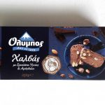 Packaging of Olympos Halva with Bitter Chocolate & Almonds