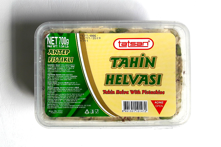 Picture of Tatsan Halva with Pistachios
