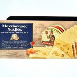 Picture of Macedonian Halva with Honey and Almonds by Haitoglou Bros. (package)