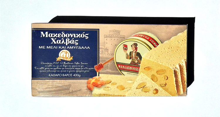 Packaging of Macedonian Halva with Honey and Almonds by Haitoglou Bros.