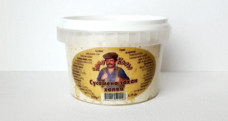 Packaging of Sesame Tahin Halva Bacho Kolio by Vivian 1