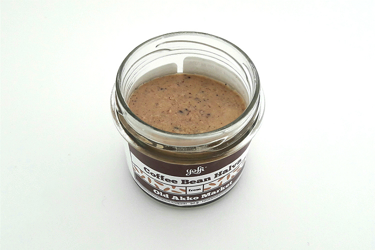 Opened jar of Coffee Bean Halva by Yoffi