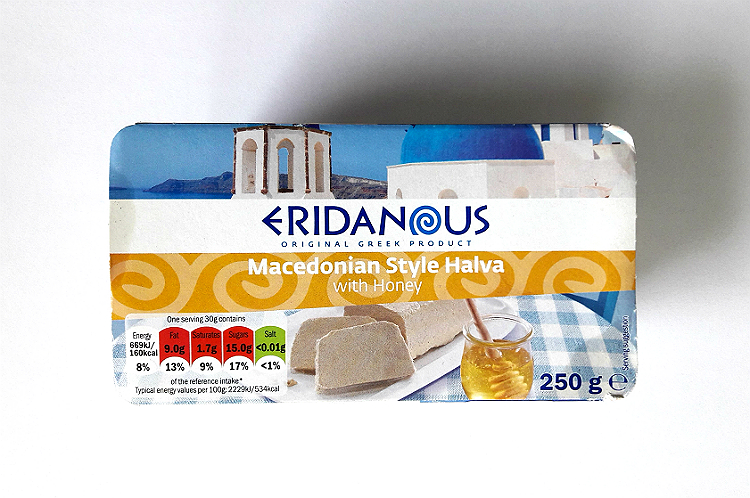 Packaging of Macedonian Style Halva with Honey (Eridanous)