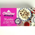 Packaging of Olympos Halva with Super Fruits by Papayianni Bros