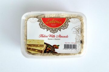 Packaging of Halva with Almonds by Lukeria